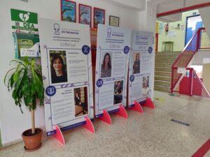 """Exposición """"Mujeres que cambiaron el mundo""""."""